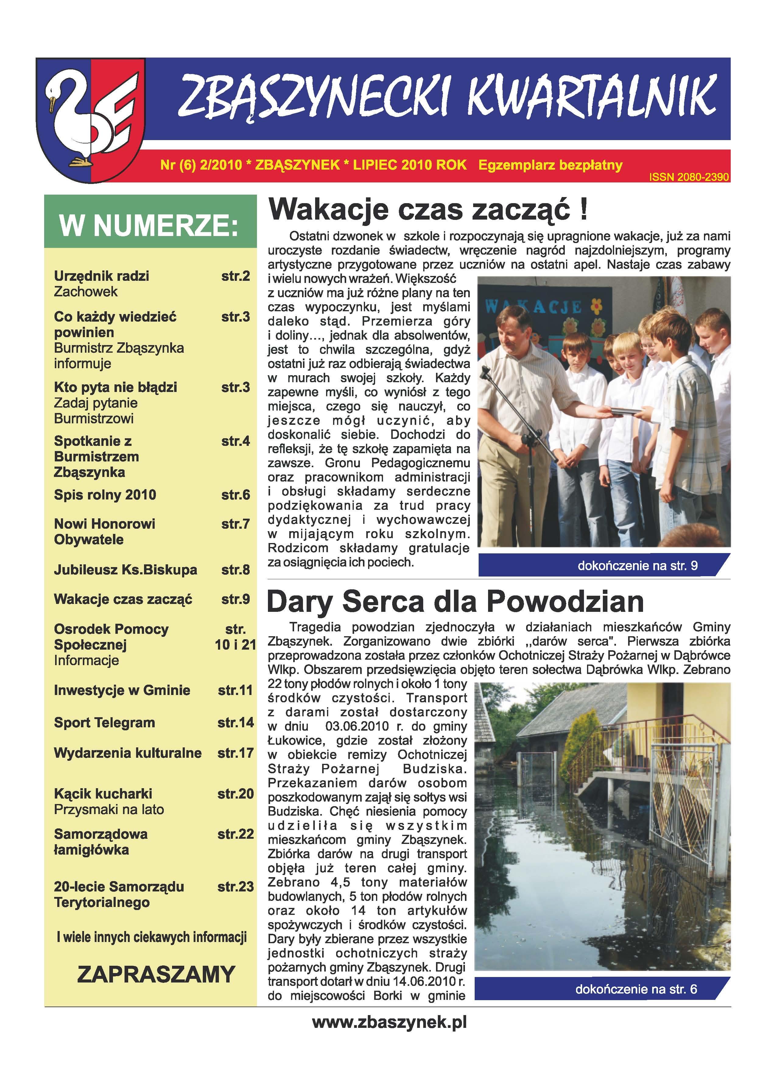Ilustracja do informacji: Nr 2/2010